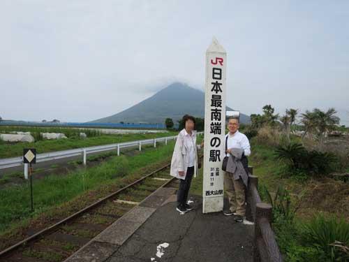 10最南端駅.jpg