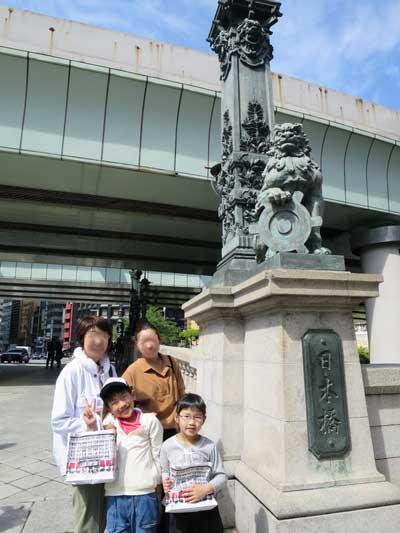 日本橋.jpg